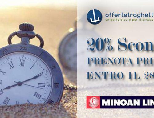 Offerta Minoan Lines Prenota Prima Grecia 2017