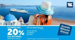 Sconto traghetto Grecia Ritorno, Grimaldi Lines